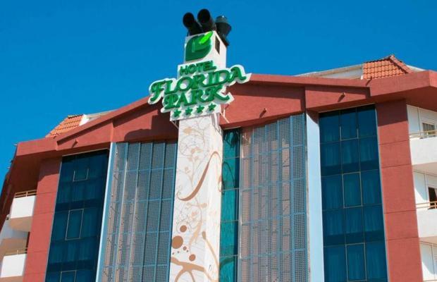 фотографии отеля Florida Park изображение №35
