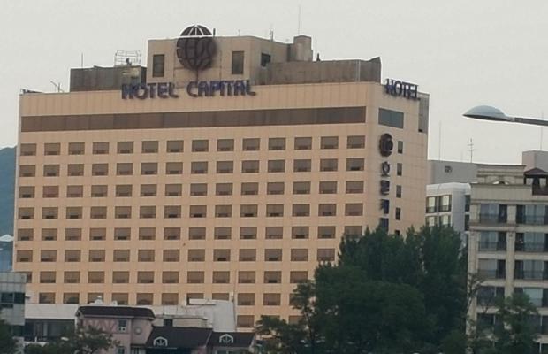 фото отеля Capital Hotel изображение №1