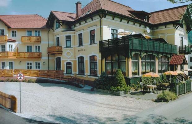 фото Hotel Goisererhof изображение №6
