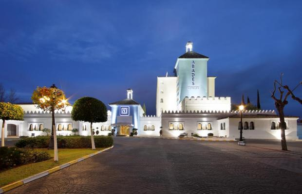 фотографии Hotel Abades Benacazon (ex. Hotel JM Andalusi Park Benacazon) изображение №44