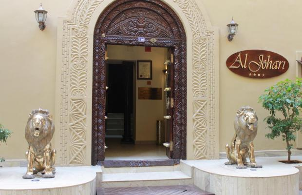 фото отеля Al Johari изображение №1