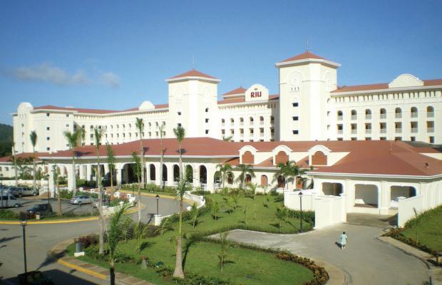фото отеля Riu Guanacaste изображение №1