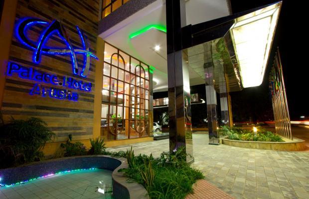 фото Palace Hotel Arusha изображение №26