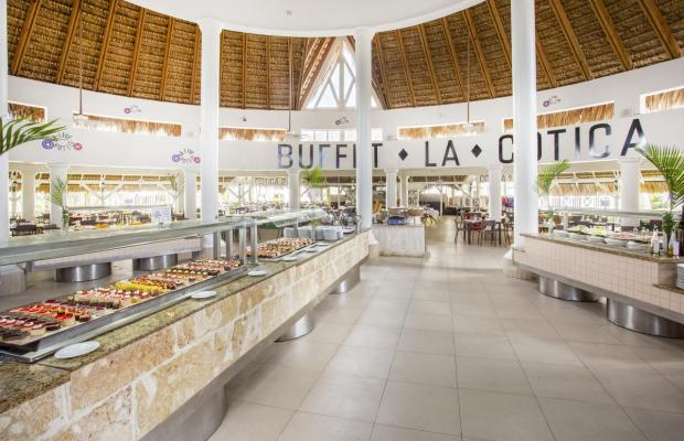 фото отеля Be Live Experience Hamaca Garden изображение №21