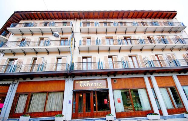 фото отеля Elvetia изображение №1