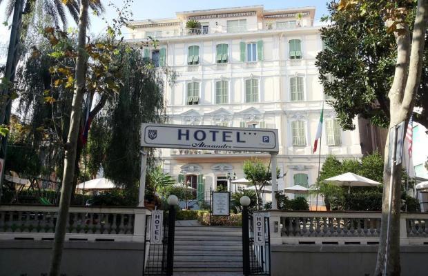 фото отеля Alexander изображение №1