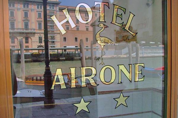 фотографии отеля Hotel Airone изображение №11