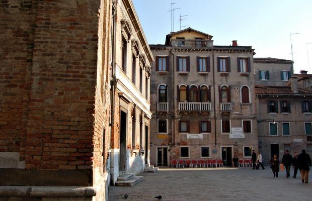 фото отеля Locanda Armizo изображение №1