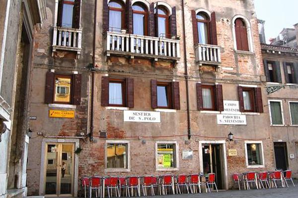 фотографии отеля Locanda Armizo изображение №3