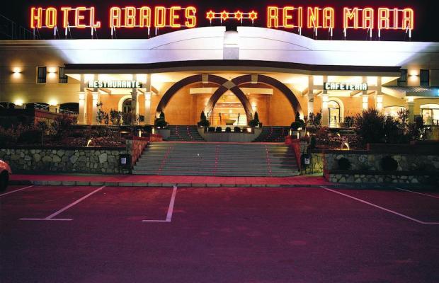 фотографии отеля Abades Guadix Hotel (ex. Abades Reina Maria) изображение №23