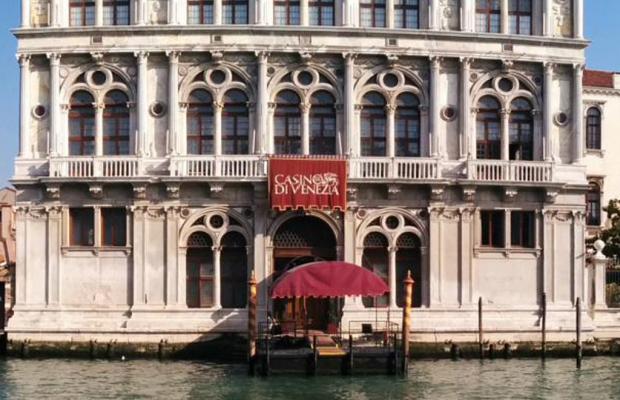 фото отеля Hotel Al Duca Di Venezia изображение №1