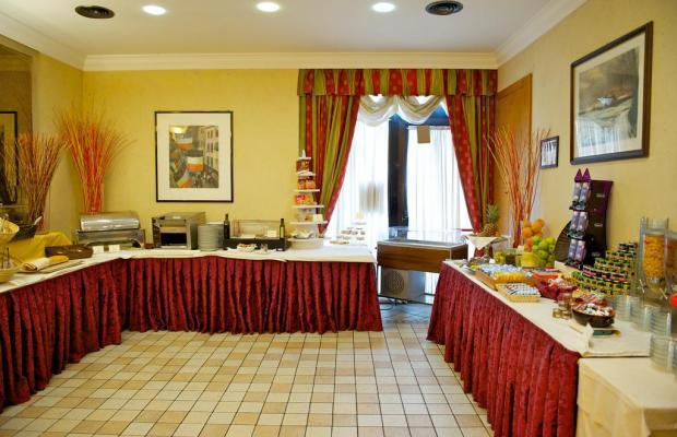 фото отеля Qualys Hotel Royal Torino (ex. Mercure Torino Royal) изображение №29