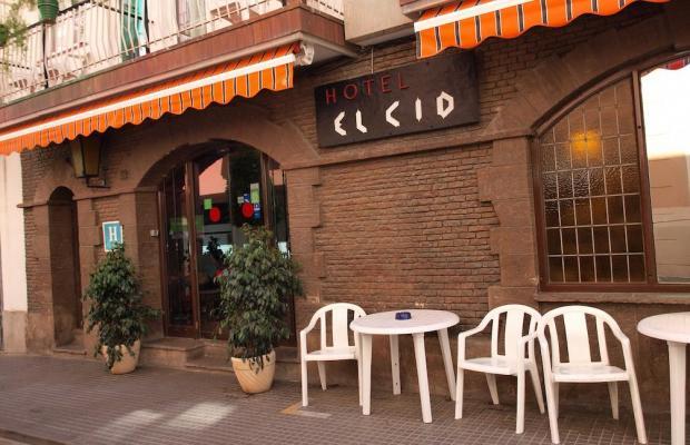фотографии El Cid  изображение №28