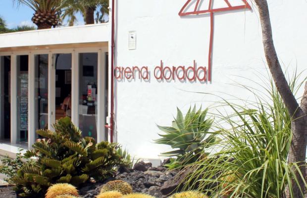 фото отеля Apartamentos Arena Dorada изображение №9