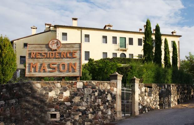 фото отеля Residence Masone изображение №1