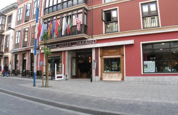 фотографии Gran Hotel Paraiso изображение №32