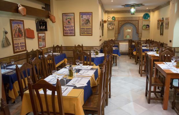 фото отеля Los Omeyas изображение №5