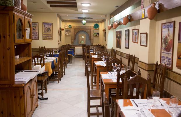 фотографии отеля Los Omeyas изображение №3