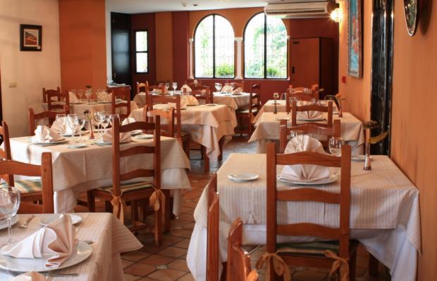 фотографии отеля Zuhayra изображение №3