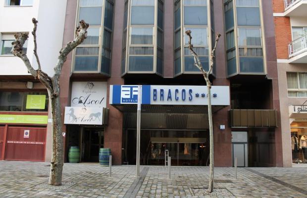 фото отеля Los Bracos (ех. Husa Bracos) изображение №1