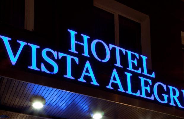 фотографии отеля Vista Alegre изображение №15