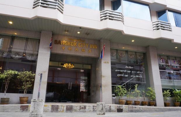 фотографии отеля Bangkok City Inn изображение №7