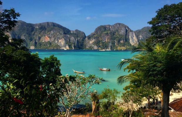 фото Arayaburi Resort изображение №2
