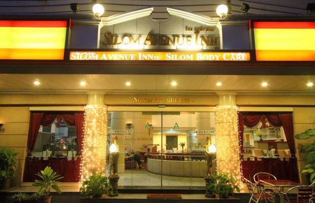 фото Silom Avenue Inn изображение №14