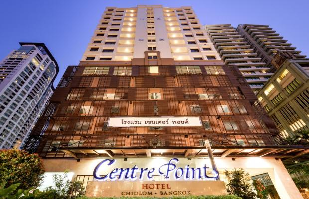 фотографии отеля Centre Point Hotel Chidlom (ex. Centre Point Langsuan) изображение №3