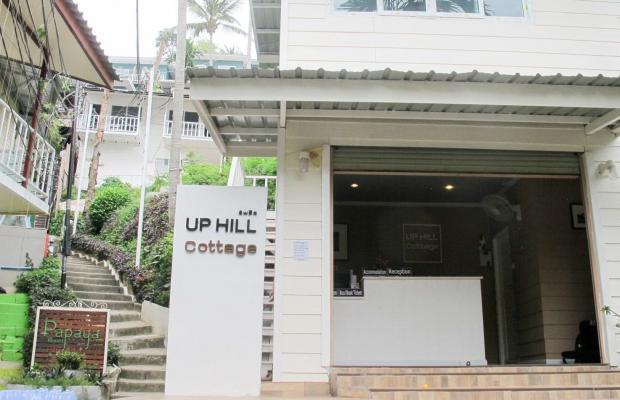 фото отеля Phi Phi Uphill Cottage изображение №33
