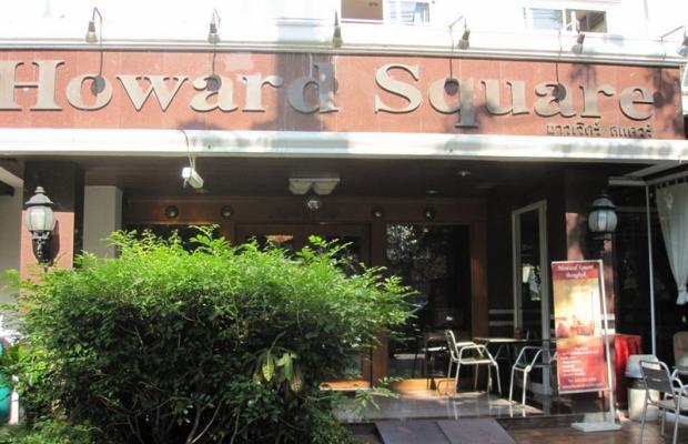 фотографии отеля Howard Square Boutique Hotel изображение №11