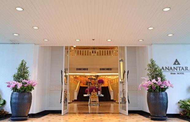 фотографии отеля Anantara Siam Bangkok Hotel (ex. Four Seasons Hotel Bangkok; Regent Bangkok) изображение №63
