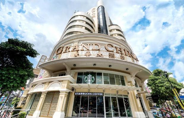фото Grand China Hotel (ex. Grand China Princess) изображение №26