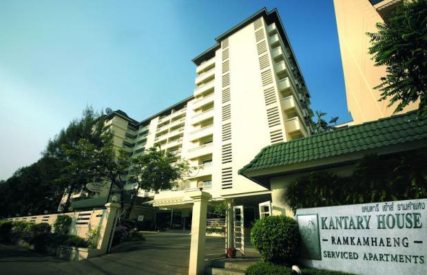 фото отеля Kantary House изображение №1