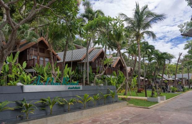 фото отеля Ao Prao Resort изображение №1