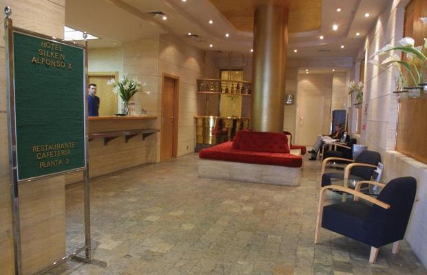 фото отеля Silken Alfonso X Ciudad Real изображение №29