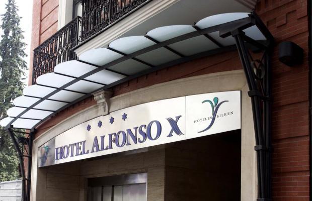 фотографии Silken Alfonso X Ciudad Real изображение №12
