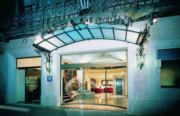 фото отеля Gaudi изображение №1