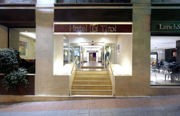 фото отеля T3 Tirol изображение №13
