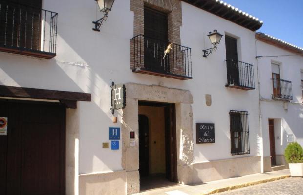 фото отеля Retiro del Maestre изображение №1
