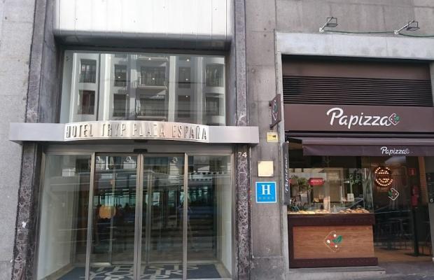 фото отеля Tryp Madrid Plaza de Espana (ex.Tryp Menfis) изображение №9