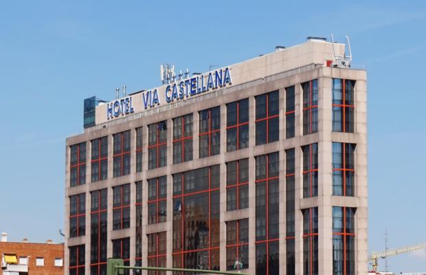 фотографии отеля Hotel Via Castellana (ex. Abba Castilla Plaza) изображение №27