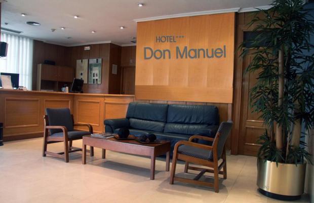 фотографии Hotel Don Manuel изображение №4