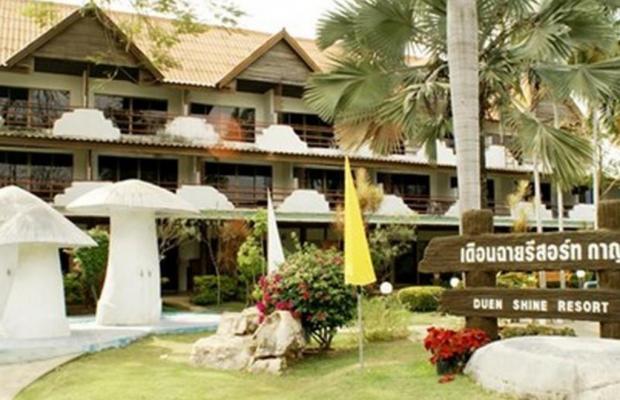 фотографии Duenshine Resort изображение №16