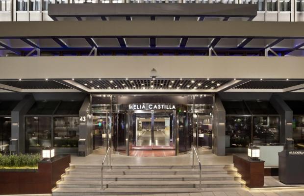 фото отеля Melia Castilla изображение №1