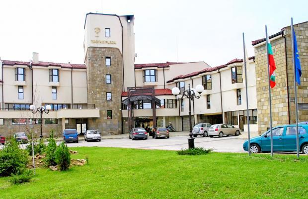 фото отеля Troyan Plaza (Троян Плаза) изображение №1