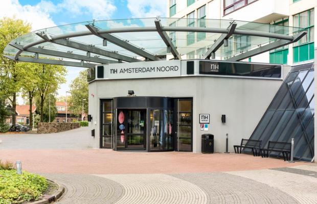 фотографии отеля NH Amsterdam Noord (ex. NH Galaxy) изображение №3