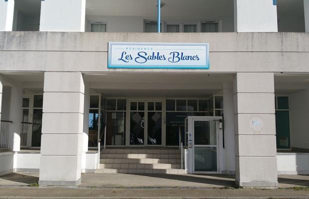 фотографии отеля Rеsidence Les Sables Blancs (ex. Residence Maeva Les Sables Blancs) изображение №3