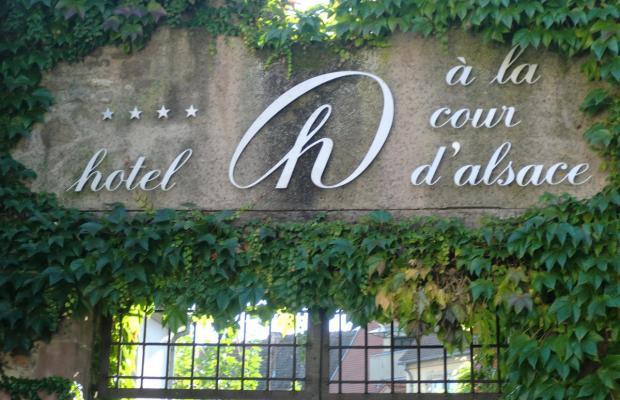 фотографии A La Cour d`Alsace изображение №24