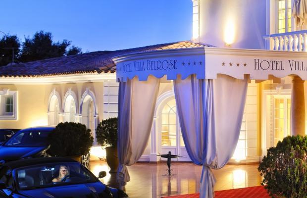 фотографии Althoff Hotel Villa Belrose изображение №20